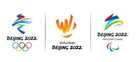 Global recruitment starts for Beijing 2022 Games volunteers