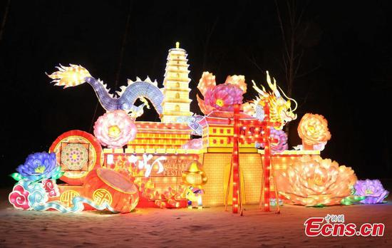 Chinese lantern show shines in Moscow