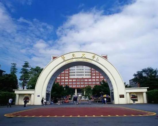 Jinan University opens enrollment for HK students