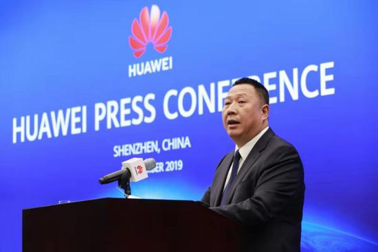 Song Liuping, chief legal officer of Huawei, gives a speech in Shenzhen, Guangdong. (Provided to chinadaily.com.cn)