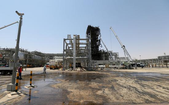 Saudi oil giant Aramco announces world's largest IPO