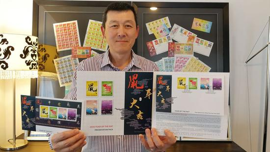 New Zealand Post issues stamps to celebrate Chinese Year of Rat