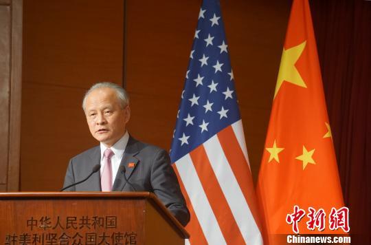 Ambassador Cui decries distortion of facts in portraying HK, Xinjiang
