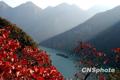 Three Gorges scenic peak gets insured