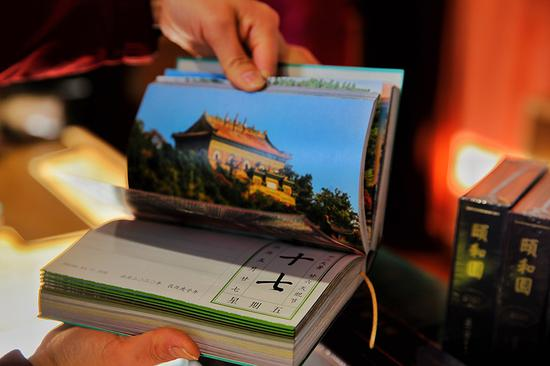 Summer Palace issues first calendar