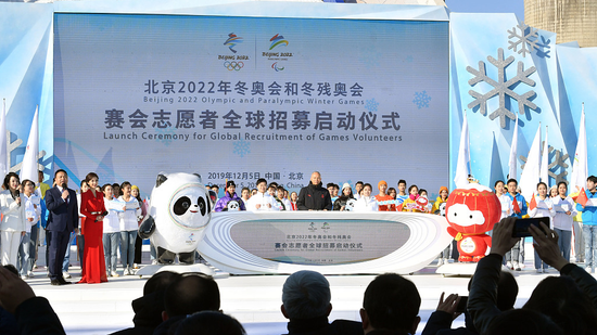 Beijing 2022 Games gets 463,000 volunteer applications in just four days