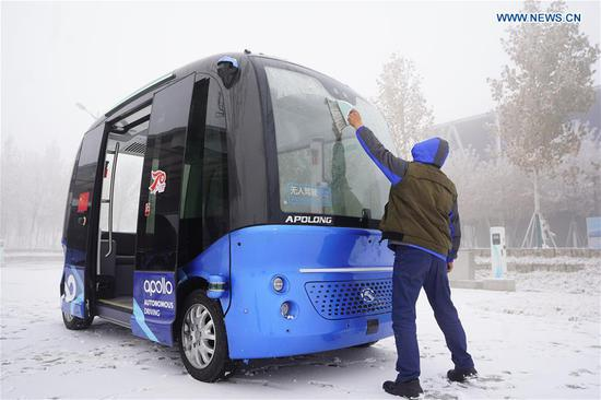 'Unmanned' technologies bring convenience to city life in Xiongan
