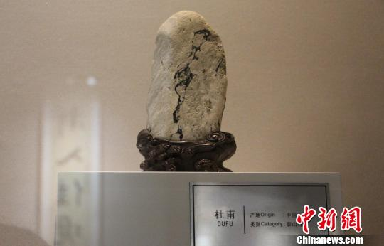 A Mount Tai stone is displayed at a museum in Shandong Province. (File photo/China News Service)