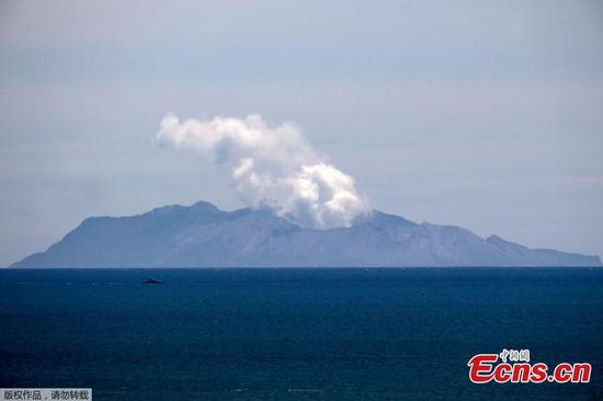 Smoke rises from active volcano Mount Aso in Japan
