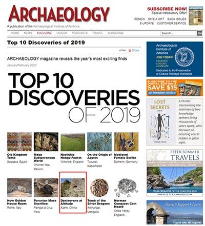 A screenshot of the webpage of U.S. Archeology magazine.