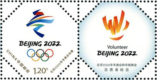 Winter Olympics stamps unveiled in octagonal shape