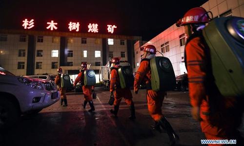 Sichuan mine flooding: 4 dead, 14 missing