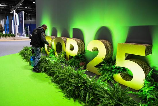 UN climate talks in Glasgow postponed until 2021 due to COVID-19