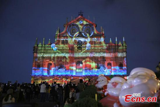Light show dazzles Macao