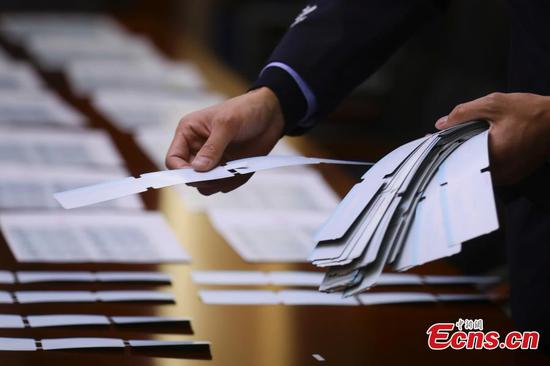 Over 1,000 fake train tickets seized in Nanjing