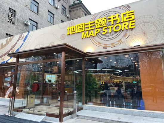China's first map-themed bookstore opens in Beijing