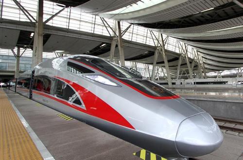 Beijing-Shanghai High-Speed Railway reveals IPO prospectus