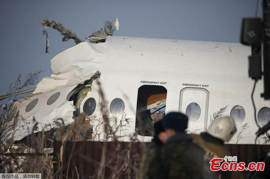 Plane with 100 on board crashes in Kazakhstan's Almaty