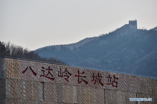 Beijing-Zhangjiakou high-speed railway to go into service Monday
