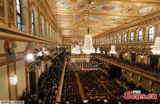Rehearsal held for New Year's concert in Vienna