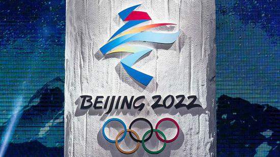 Over 610,000 apply for 2022 Olympics' volunteer program