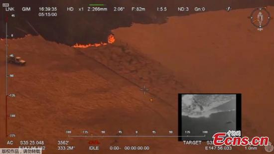Australia's bushfire crisis continues