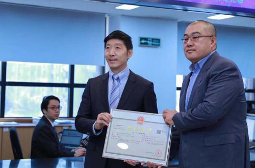 Chinese obtains first license for foreign-invested enterprise in Shanghai