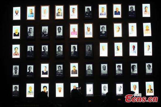 为南京大屠杀幸存者举行追悼会