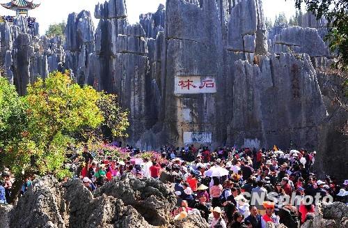 Eight 5A tourist sites meet standards after rectification