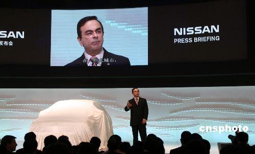 Tokyo prosecutors to investigate Ghosn's escape means