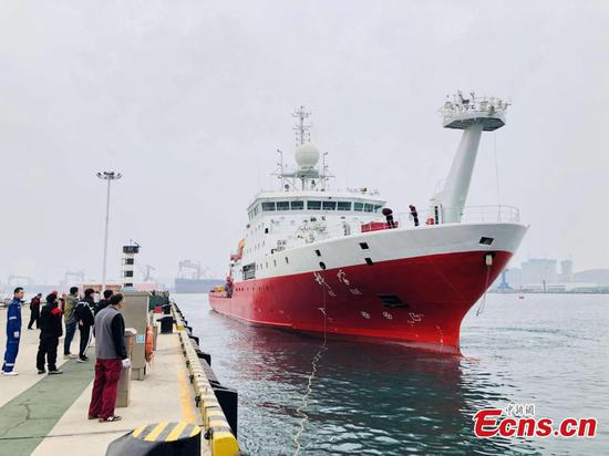 China's research vessel returns to Qingdao after completing western Pacific Ocean expeditio