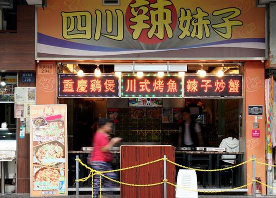The voice of Hong Kong restaurant owner against violence