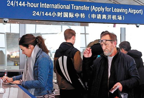 China sees 670m entry, exit trips in 2019