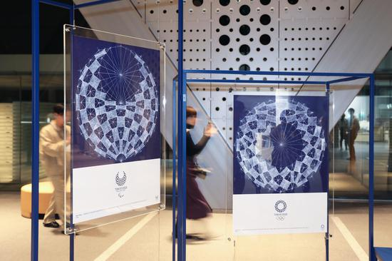 Tokyo 2020 unveils 20 official Olympic and Paralympic posters
