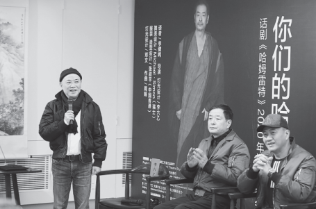 From left: Director Li Liuyi, actors Pu Cunxin and Hu Jun attend a news conference of the second round of performances of The Tragedy of Hamlet, Prince of Denmark in Beijing on Dec 24. (CHINA DAILY/WANG JING)