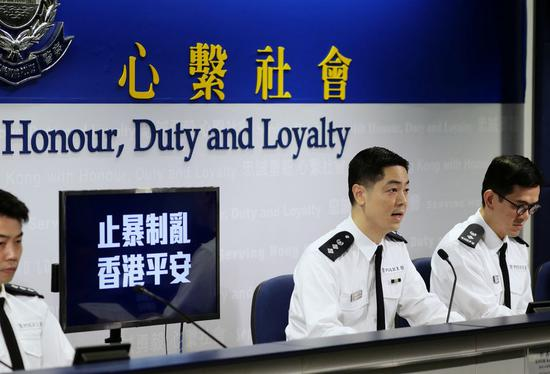 Hong Kong police refute rumor about officers disguising as rioters