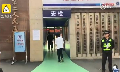A security checkpoint at a hospital in Nanning, South China's Guangxi Zhuang Autonomous Region (Photo/Screenshot of Pear video)