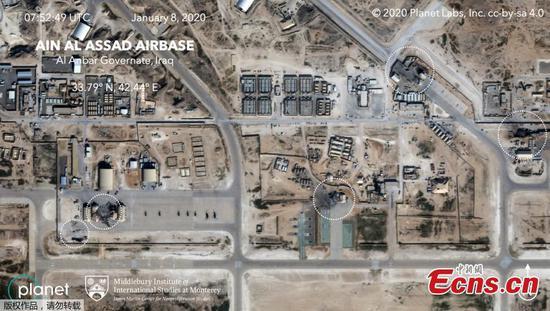 卫星图像显示伊朗导弹袭击的后果