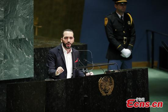 El Salvador's President Nayib Bukele delivers a speech at the UN General Assembly in New York, Sept. 26, 2019. (Photo: China News Service/Wang Fan)