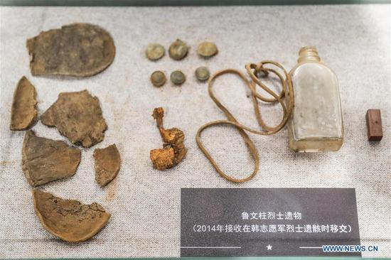 Relics of Chinese martyrs in Korean War on display in Shenyang