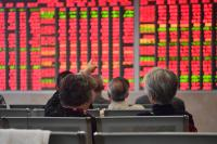 18 firms delisted from China's A-share market in 2019