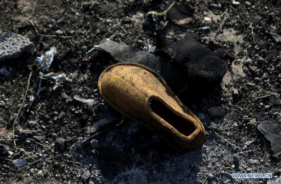 Iran confirms 'human error' in Ukrainian plane crash