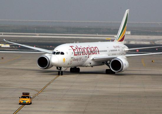 Ethiopian Airlines plans flights to 3 new Chinese destinations
