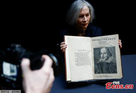 William Shakespeare's First Folio to be auctioned at Christie's