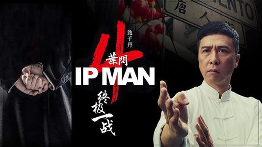 'Ip Man 4' tops Chinese mainland box office