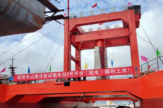 China's tidal current generator unit, developed by the Harbin Electric Machinery Company, has passed the approval tests in Zhoushan, east China's Zhejiang Province, Jan. 14, 2020. (Photo provided by the Harbin Electric Machinery Company.)