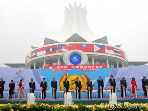 ASEAN becomes China's second-largest trade partner