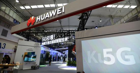 Photo taken on Nov. 20, 2019 shows Huawei's exhibition booth during a press preview for the 2019 World 5G Convention in Beijing, capital of China.(Xinhua/Li Xin)