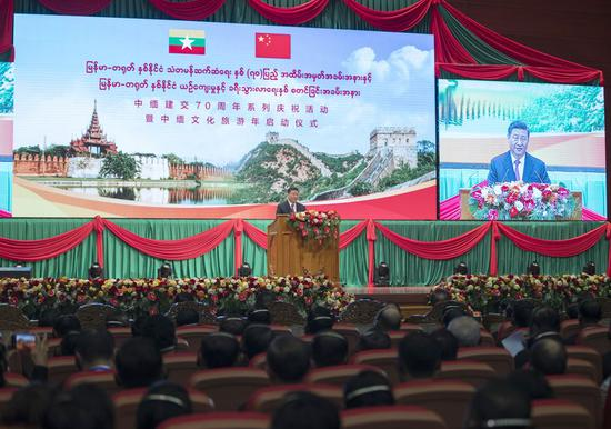 Chinese President Xi Jinping addresses a state event to launch celebrations for the 70th anniversary of China-Myanmar diplomatic ties and for the China-Myanmar Year of Culture and Tourism in Nay Pyi Taw, Myanmar, Jan. 17, 2020. (Xinhua/Fei Maohua)