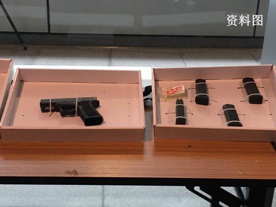 Hong Kong police seize bullets, gun parts in parcels